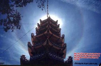 hào quang, chùa Linh Phước